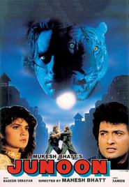 Junoon (1992) Hindi