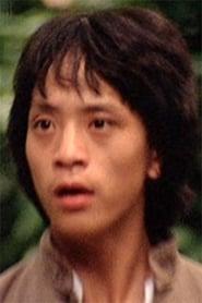 Pang Yun-Cheung