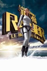 Lara Croft, Tomb Raider : Le berceau de la vie (2003)
