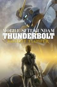 Poster Mobile Suit Gundam Thunderbolt: Bandit Flower 2017