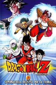 Dragon Ball Z: La super batalla (1990) | Dragon Ball Z: The Decisive Battle for the Entire Earth