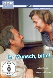 Ihr Wunsch, bitte! 1977