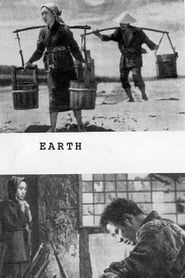 Earth / Tsuchi (1939)