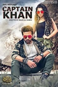 Captain Khan (2018)