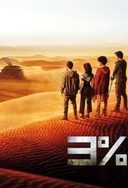 3%: Temporada 3