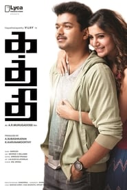 Kaththi (2014) Hindi Dubbed WEB-Rip 480p & 720p GDrive