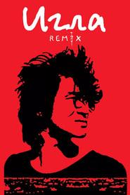 Igla Remix movie