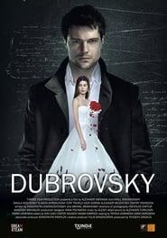 Dubrovskiy (2014)