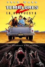 Temblores 2: La respuesta Película Completa HD 1080p [MEGA] [LATINO] 1996