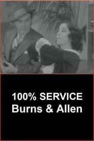 100% Service (1931)