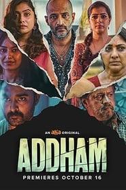 Addham (2020) Telugu Season 1 Episodes