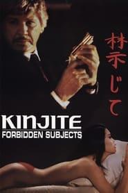 Kinjite: Forbidden Subjects (1989)