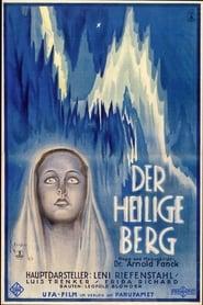 La montaña sagrada 1926