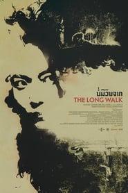 مشاهدة فيلم The Long Walk 2021 مترجم أون لاين بجودة عالية
