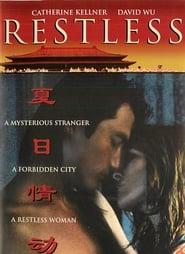 Restless 2001