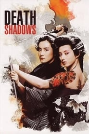 Death Shadow (1986)
