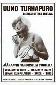 Numbskull Emptybrook (1973), film online subtitrat