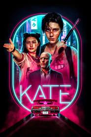 Poster Kate 2021