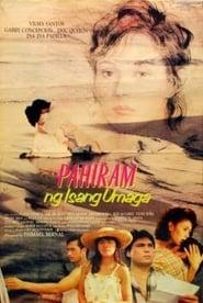 Watch Pahiram Ng Isang Umaga (1989)