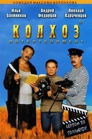 Kolkhoz Entertainment (2003) Online Lektor CDA Zalukaj