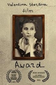 Award (2021)