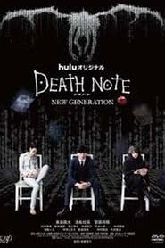 Death Note: la nuova generazione