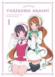 Yurikuma Arashi – Temporada 1