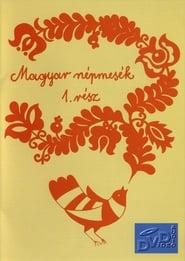 Poster Magyar népmesék 1. Kacor Király 1978