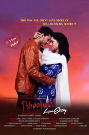 Bhootwali Love Story (2018)
