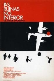 As Ruínas no Interior 1977