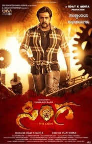 Sinnga (2019) Hindi Dubbed