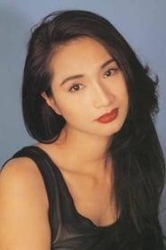 Lily Lee Lee-Lee