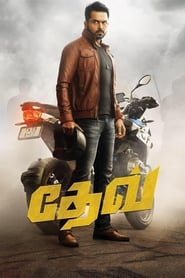 Dev (2019) South Indian Movie Hindi Dubbed Watch Online Free Download HD