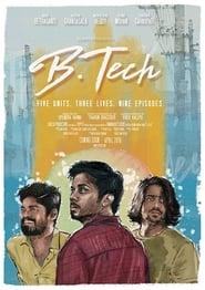 B. Tech (2018)