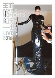 Faye's Moments Live 2016
