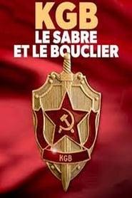KGB : le Sabre et le Bouclier