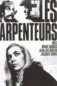 Les arpenteurs 1972