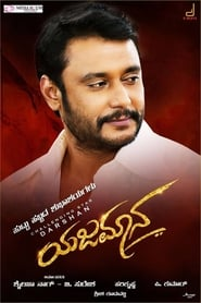Yajamana (2019) Kannada 720p HDRip x264 Download