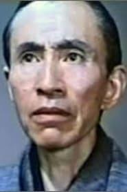 Yoshi Katô