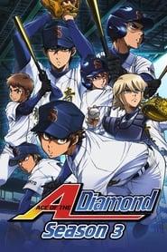 Ace of Diamond: Season 3