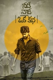 Needhi Naadhi Oke Katha Torrent Download