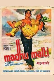 Madhu Malti 1978