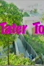 Tater Tots (2004)