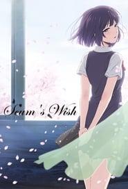 Scum's Wish: Season 1