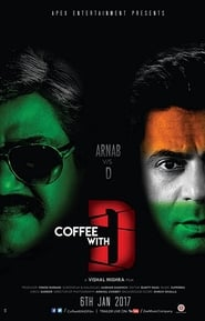 Coffee with D