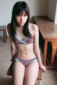 Seika Taketomi
