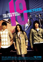 19-Nineteen (2009) Tagalog Dubbed