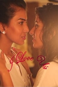 I Love us (2018) Hindi Web Series