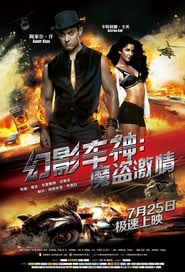 Poster Dhoom 3 2013
