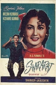 Shararat 1959